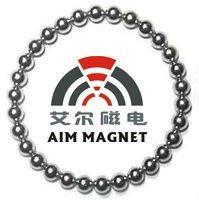China Strong Permanent Neodymium NdFeB Magnet Ball wholesale