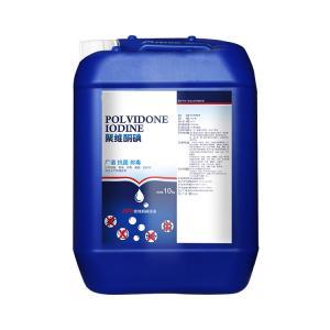 China Effective Veterinary Disinfectant , 10% Povidone Iodine Disinfectant wholesale