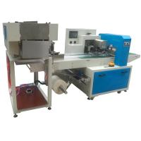 Buy cheap Certification CE Disposable Drink Straw Packing Machine With Printing manufactor from wholesalers