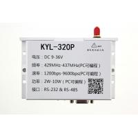 Buy cheap 2W-10W Adjustable Adjustable RF Data Modem / Custom Made Radio Frequency Module from wholesalers