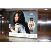 China PET BANNER GRAY BACK FOR ROLL UP wholesale