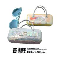China New Design Shell Hard Handle Sunglasses Case PU Metal Eyeglass Case on sale