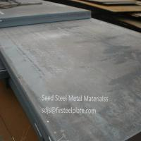 Buy cheap wholesale china A4135 grade carbon alloy steel plate from wholesalers