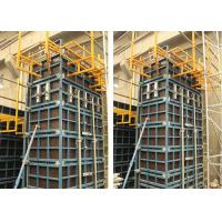 China Fast Assembling Concrete Column Formwork System Increased Building Efficiency wholesale