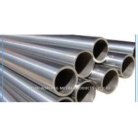 China Nickel White ASTM A213 TP304 Polished Stainless Steel Pipe , Seamless Round Tubing wholesale