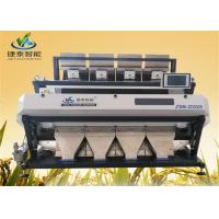 China Unique Grain rice sorter machine Small Farm Equipment With CCD Sensor Double Camera wholesale