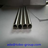 China Duplex S32750 Seamless Stainless Steel Tube ASME A789 A790 A450 A530 wholesale