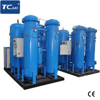 China SIEMENS Auto Control Oxygen Gas Plant , Medical Oxygen Plant For Hospital wholesale
