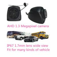 China 1.3MP Police Car Cameras For Bus Truck / Car Rear Side View Camera IP67 With 1.7mm Lens wholesale