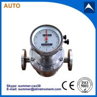 China oval gear flow meter fuel oil flow meter wholesale