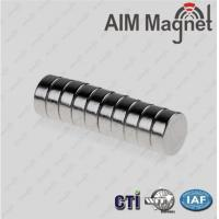 China N 42 disc nickel-coating industrial application neodymium magnet wholesale