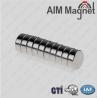 Buy cheap N 42 disc nickel-coating industrial application neodymium magnet from wholesalers