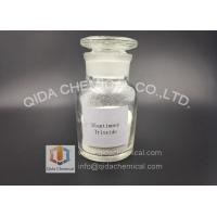 China Diantimony Trioxide Flame Retardant Chemical CAS 1309-64-4 Non Toxic Additive wholesale