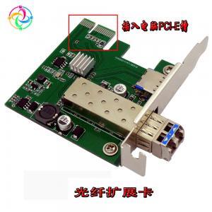 China PCI-E To USB 3.0 Over Fiber optical,PCI-E USB3.0 fiber transmission,support  Genmen Basler industrial USB3.0 cameras on sale