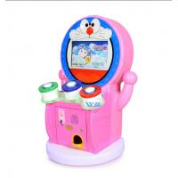 China Shopping Center 17 Inch Coin Operated Arcade Machines Music Game For Kids wholesale