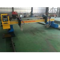 China Precise Cutting ±1MM Gantry CNC Plasma Cutting Machine With YHC , Little Noise wholesale