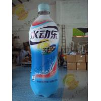 China Logo Printed Branded Inflatable Bottle , Nylon Custom Inflatable Balloons wholesale