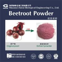 China 100% water soluble red beet root powder wholesale
