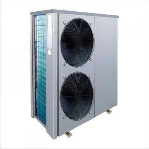 China Domestic heat pump(water pump built in) wholesale