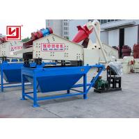 China Fine Sand Recycling Machine Sand Collecting Equipment 70-130m3/H on sale
