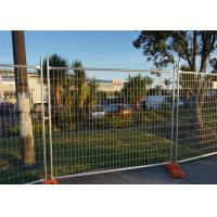 China 240 X 210cm Galvanized Chain Link Fence Panels Construction Q235 Steel Materials wholesale