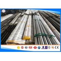 China AISI 4140/42CrMo4/SCM440 Hot Rolled Steel Bar Centreless Ground Steel Round Bar With Polished Surface wholesale