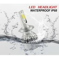 Quality 36W 4000LM 12V LED Headlight , Hot Car COB C6 Led Headlight With H7 6500K for sale