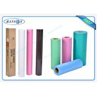 China Blue / Green / Pink / White Hospital Clothes Non Woven Medical Fabric Polypropylene wholesale