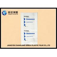 Quality Form Fill Sealing FFS Plastic Packaging film Storage Bags With Customized Logo for sale