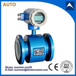 China LCD digital liquid flowmeter/magnetic flow meter / electromagnetic flow meter for chemical wholesale