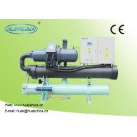 China 30~180Hp Capacity Water Cooled Water Chiller With High Efficient Single Compressor Plate wholesale