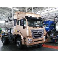 Buy cheap HOHAN 30 Tons 4X2 Prime Mover Truck / 336HP Tractor Head Truck MODEL ZZ4185M3516 from wholesalers