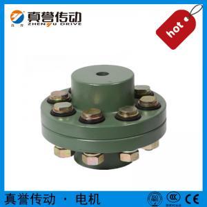 China Cast Iron Conveyor Flexible Shaft Coupling Marine / Electric Motor Shaft Coupling wholesale