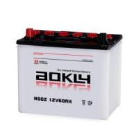 China Dry Charge Car Battery (AOKLY BRAND; N50Z) wholesale