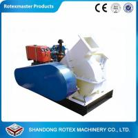 China Wood chips making machine disc wood chipper wood branches cutting wholesale