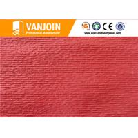 China Clay Ceramic Facade Panel Exterior Curtain Wall Cladding Decorations Tiles 3mm Thickness wholesale