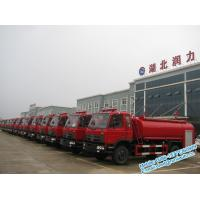 China Red color single and half cabin Dongfeng 4x2 8000 liters water fire fighting truck low price for sale on sale