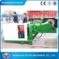 Buy cheap Diesel 20Hp 40 HP Small Diesel Type Driven Disc Wood Chipper Machne from wholesalers