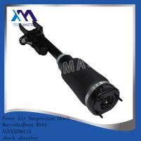 China Mercedes W164 Shock Absorber 1643206013 1643205813 1643204513 wholesale