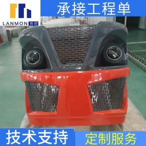 China custome fiberglass tractor hood/fiberglass agricultural enclosure/FRP tractor bonnet on sale