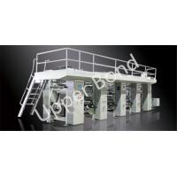 China Cigarette Cypress Roll Paper Automatic Foil Stamping Machine High Speed wholesale