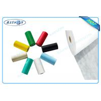 China 100% Virgin Polypropylene PP Spunbond Non Woven , Laminated Non Woven Fabric wholesale