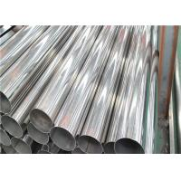 China Large Diameter Stainless Steel Tube Stock 2205 2507 600G Duplex Wide Applied wholesale
