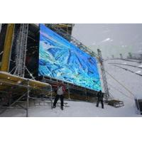 China Outside Hire LED Display Big P10 Led Screen Rental Protection Level IP65 wholesale