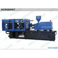 China 250 Ton Household PET Preform Injection Molding Machine With Linear Slide Rail wholesale
