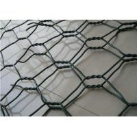 China PVC Coated Gulafan Wire Mesh Gabion Baskets 2*1*0.5m Used In River Protection wholesale