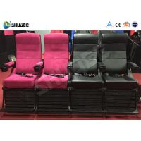 China 4D Film Local Movie Theaters Comfortable Chairs With Metal Flat Screen / Arc Screen wholesale