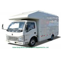 China Awesome JBC Mobile Street Fast Food Sale Truck For  Hot Dog Wagon Burrito Cooking And Selling wholesale