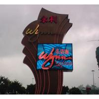 China 1R1G1B P8 LED Billboards , Waterproof LED Video Display Screen HD TV advertising wholesale