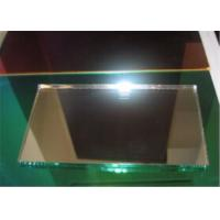 Buy cheap Silver / Aluminum Mirror Glass Sheets 1.8mm 2.7mm 3mm 4mm 5mm 6mm from wholesalers